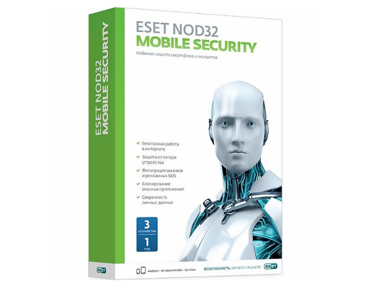 ESET NOD32 Mobile Security (3 устройства, 1 год) фото
