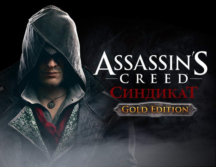 Assassins Creed Syndicate Gold Edition (PC) фото
