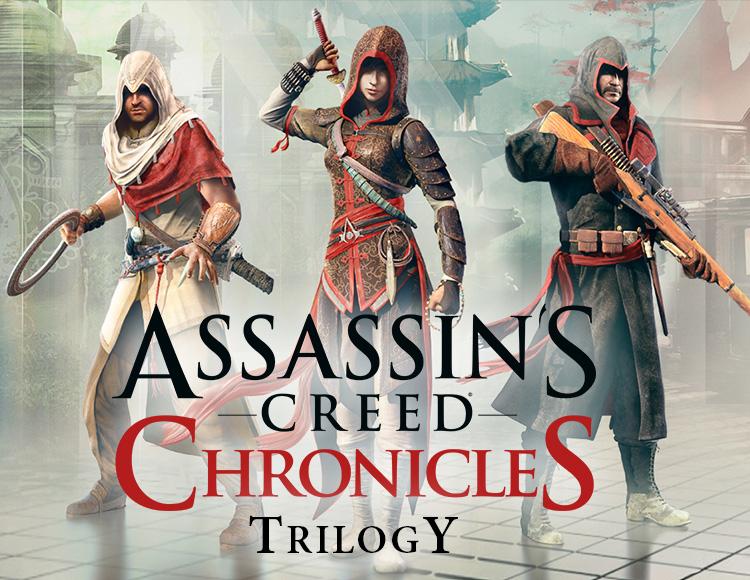 Assassins Creed Chronicles Трилогия