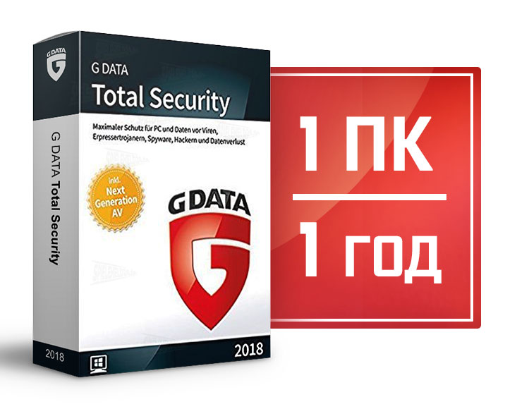 G Data Total Protection (1 ПК, 1 год) (PC) фото