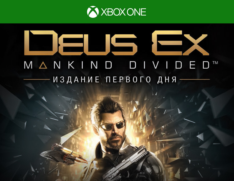 DEUS EX: MANKIND DIVIDED. Day one edition. (Xbox One)