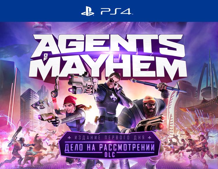 Agents of Mayhem - ИЗДАНИЕ ПЕРВОГО ДНЯ (PS4) фото