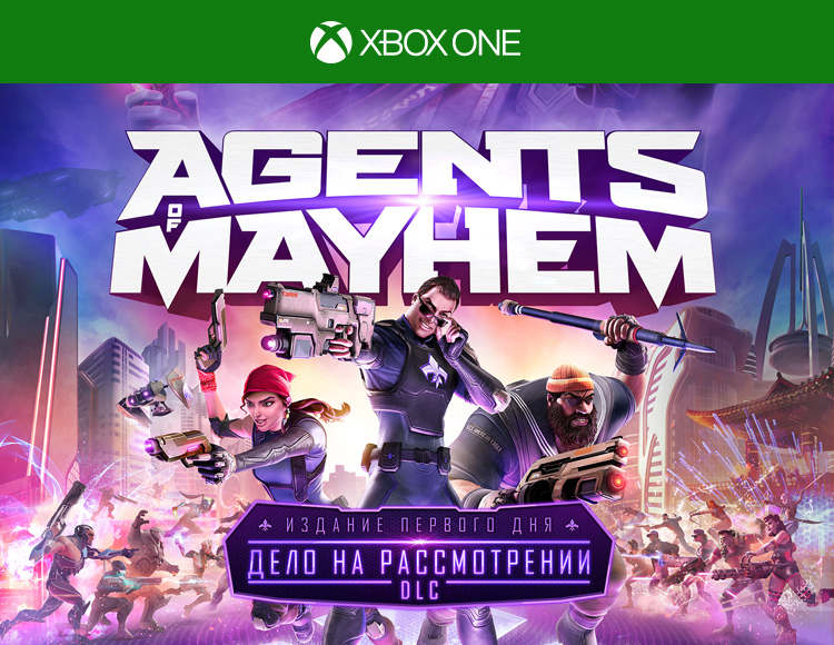 Agents of Mayhem - ИЗДАНИЕ ПЕРВОГО ДНЯ (Xbox One) Deep Silver