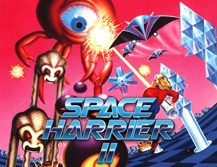 Space Harrier II (PC)