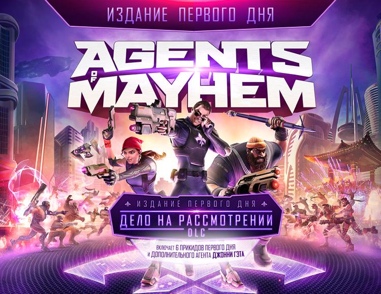 Agents of Mayhem - ИЗДАНИЕ ПЕРВОГО ДНЯ (PC) фото