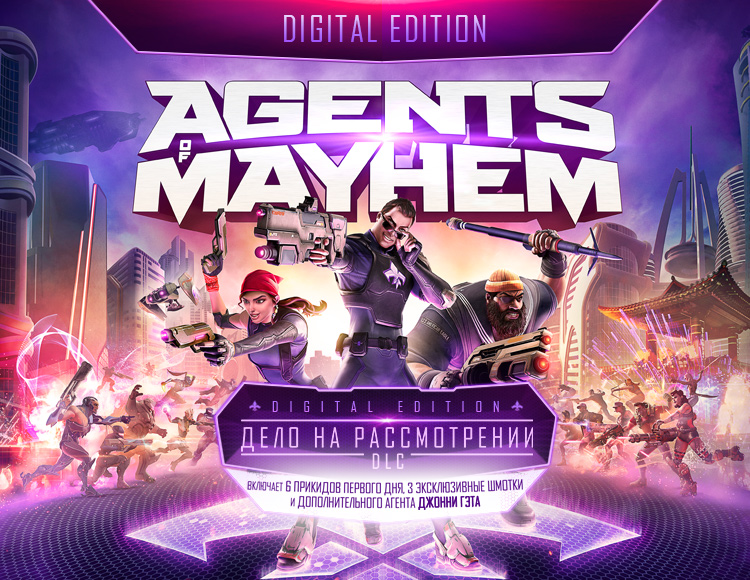 Agents of Mayhem - Digital Edition (PC) фото