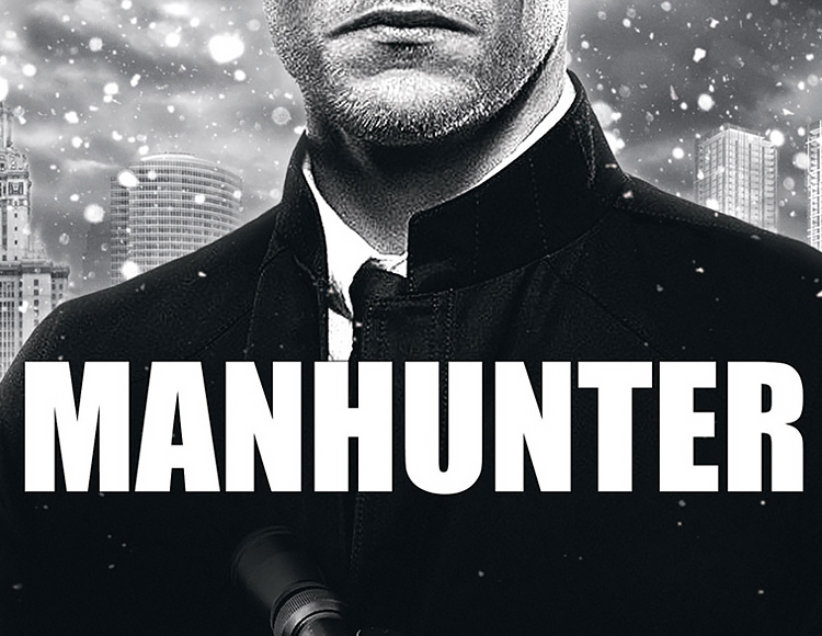 Manhunter (PC)