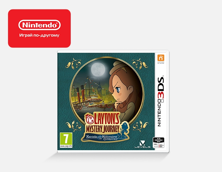 LAYTON'S MYSTERY JOURNEY: Katrielle and the Millionaires' Conspiracy (Nintendo 3DS) фото