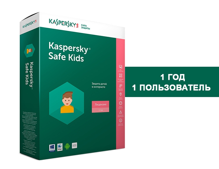 Kaspersky Safe Kids Russian Edition. 1-User 1 year Base Download Pack (PC)