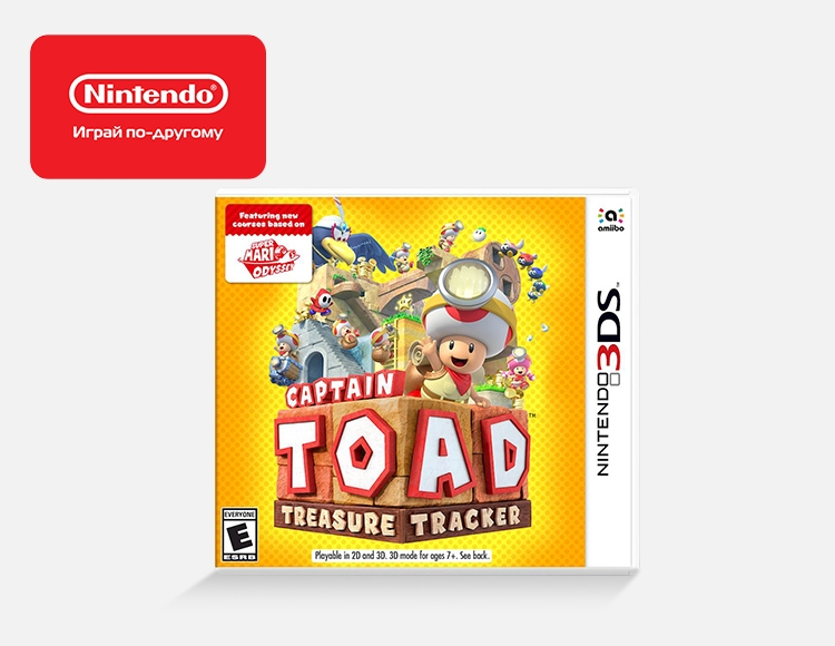 Captain Toad: Treasure Tracker (Nintendo 3DS) фото
