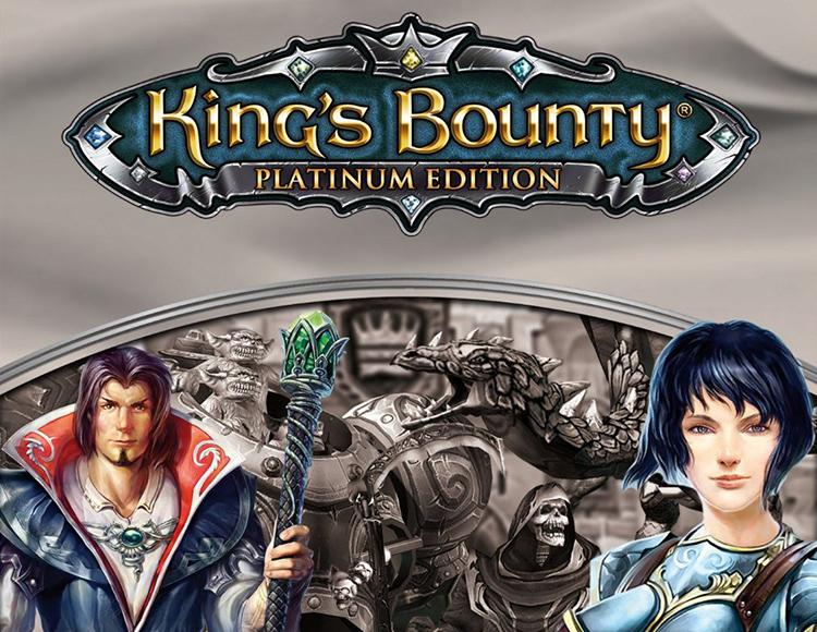 King's Bounty: Platinum Edition (PC) фото