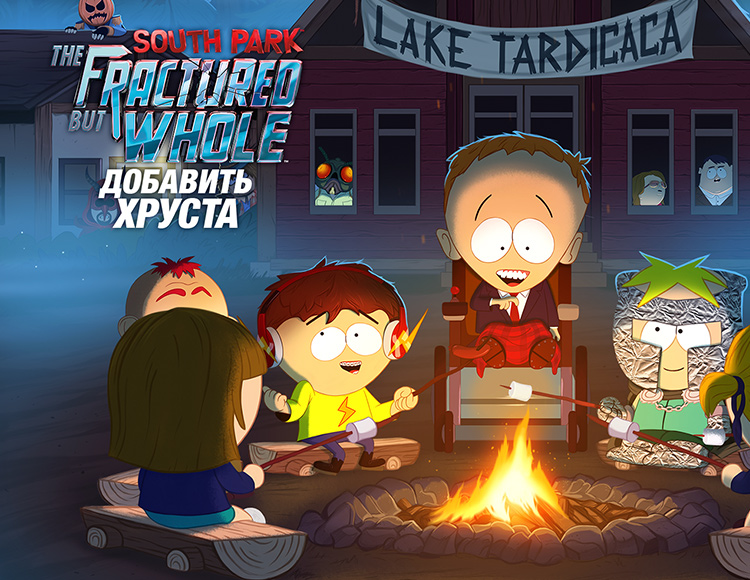 South Park: The Fractured but Whole - дополнение «Добавить Хруста» (PC) фото