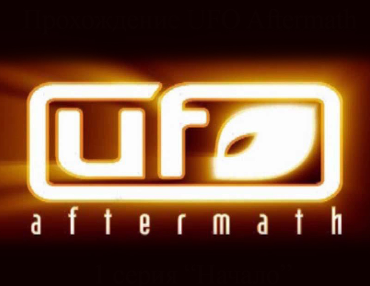UFO: Aftermath (PC) фото