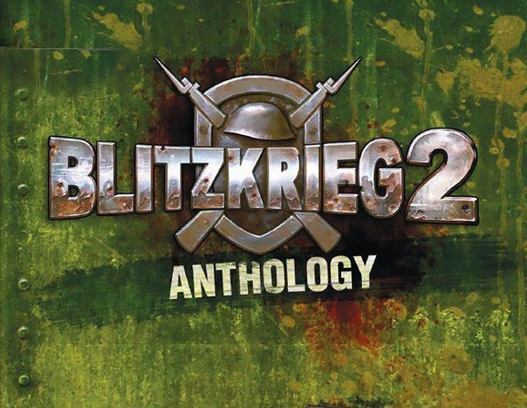 Blitzkrieg 2 Anthology (PC) фото