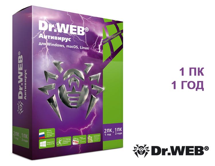 Dr.Web Антивирус (1 устройство, 1 год) фото