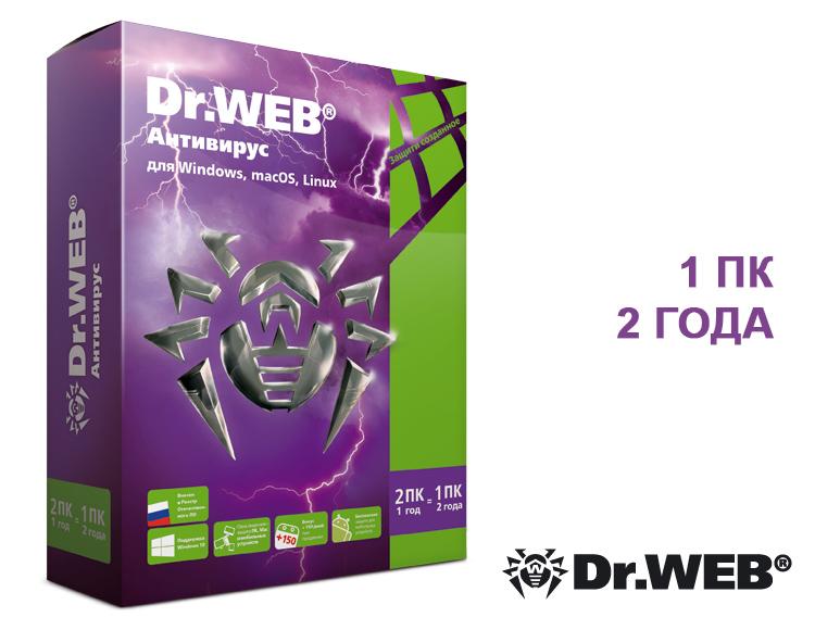 Dr.Web Антивирус (1 устройство, 2 года) фото