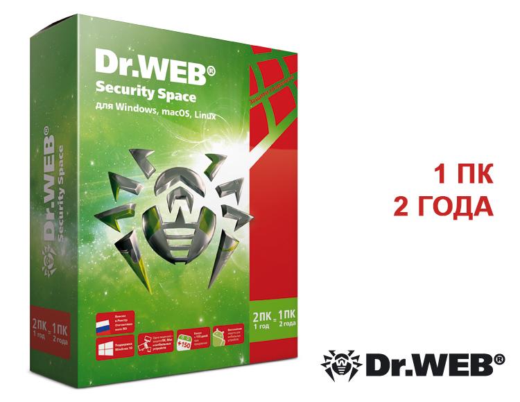 Dr.Web Security Space (1 ПК + 1 моб. устр./ 2 года) фото