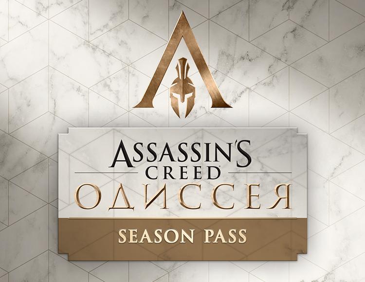 Assassin's Creed Одиссея Season Pass (PC) фото