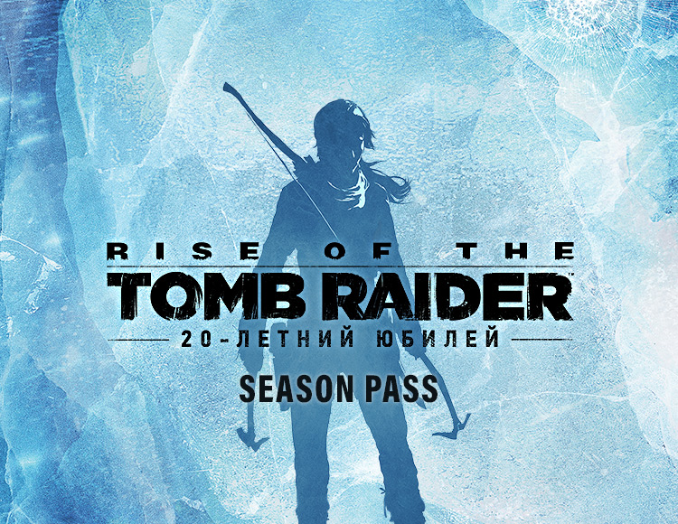 Rise of the Tomb Raider - Season Pass (PC) фото
