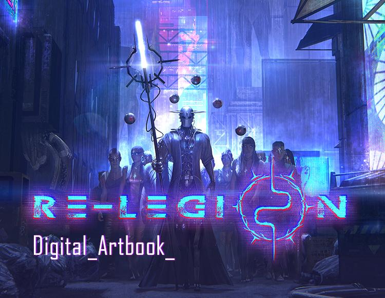 Re-Legion - Digital Artbook (PC) фото