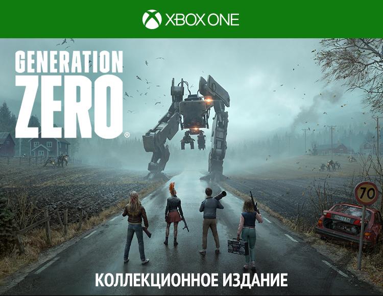 Generation Zero Коллекционное Издание (Xbox One) фото