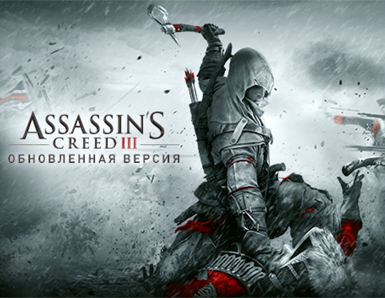 Assassin's Creed III Remastered (PC) фото