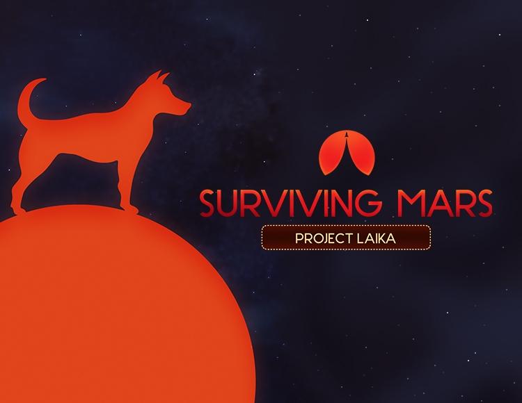 Surviving Mars: Project Laika (PC) фото