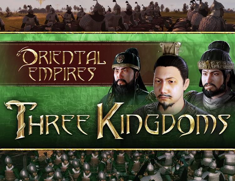 ORIENTAL EMPIRES: THREE KINGDOMS (PC) фото