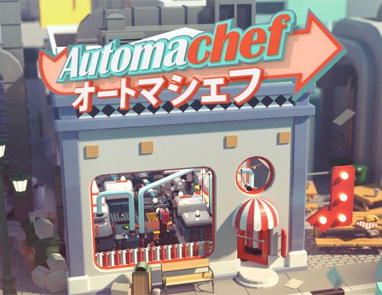 Automachef (PC) фото