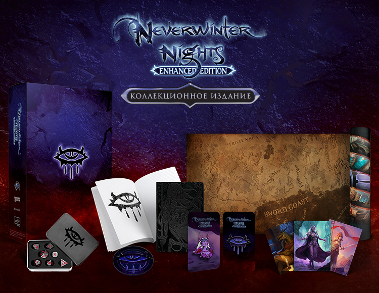 Neverwinter Nights: Enhanced Edition - Коллекционное издание фото