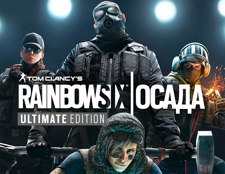Tom Clancy's Rainbow Six Осада - Ultimate Edition (Year 5) (PC) фото