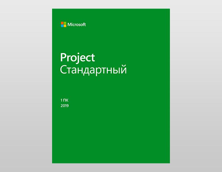 Microsoft Project Standard 2019. Мультиязычный [Цифровая версия] (PC) фото