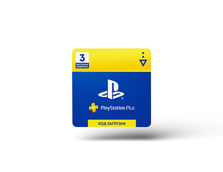 PlayStation Plus 3-месячная подписка: Карта оплаты [Карта цифрового кода]