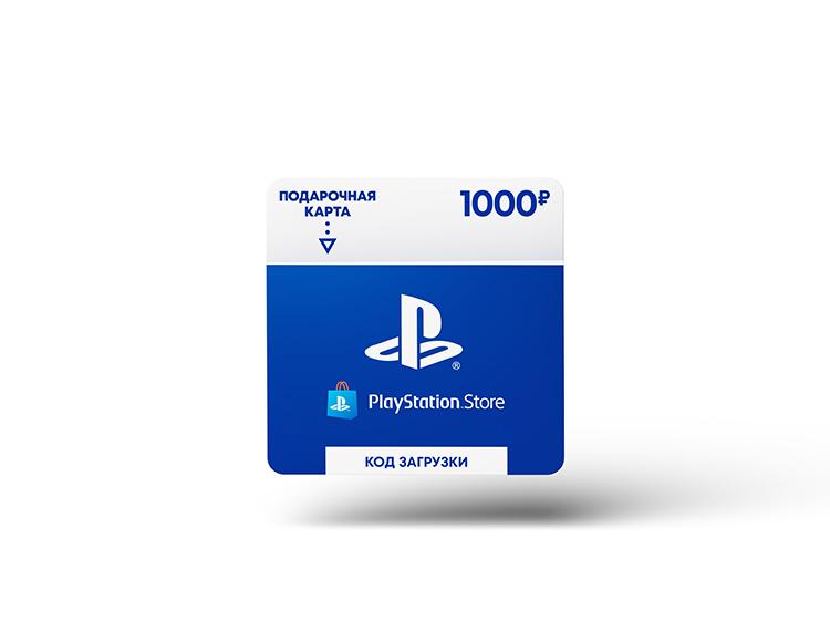 Playstation Store пополнение бумажника: Карта оплаты 1000 руб. [Карта цифрового кода]
