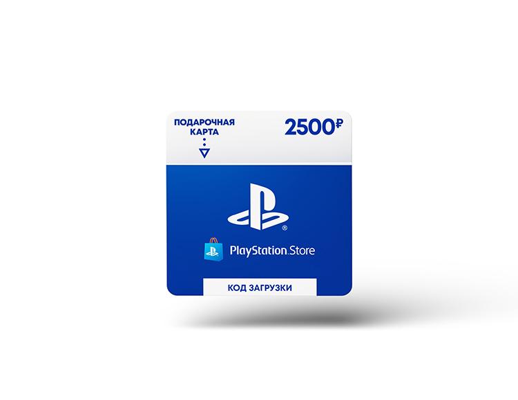 Playstation Store пополнение бумажника: Карта оплаты 2500 руб. [Карта цифрового кода]