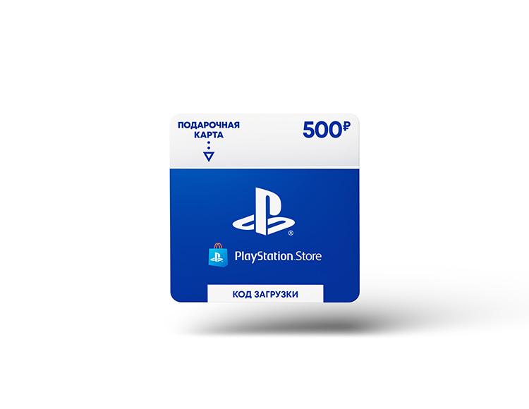 Playstation Store пополнение бумажника: Карта оплаты 500 руб. [Карта цифрового кода]