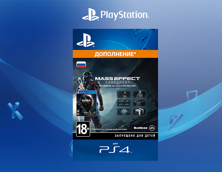 Mass Effect: Andromeda - Deluxe Edition upgrade (Дополнение) [PS4, Цифровой код доступа] фото