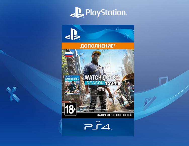 Watch_Dogs 2 - Season Pass [PS4, Цифровой код доступа]