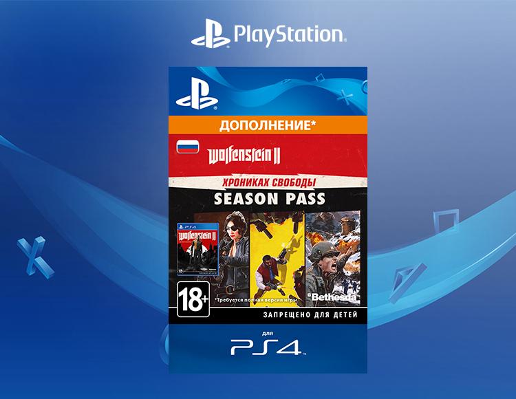 Wolfenstein II: The Freedom Chronicles - Season Pass [PS4, Цифровой код доступа]