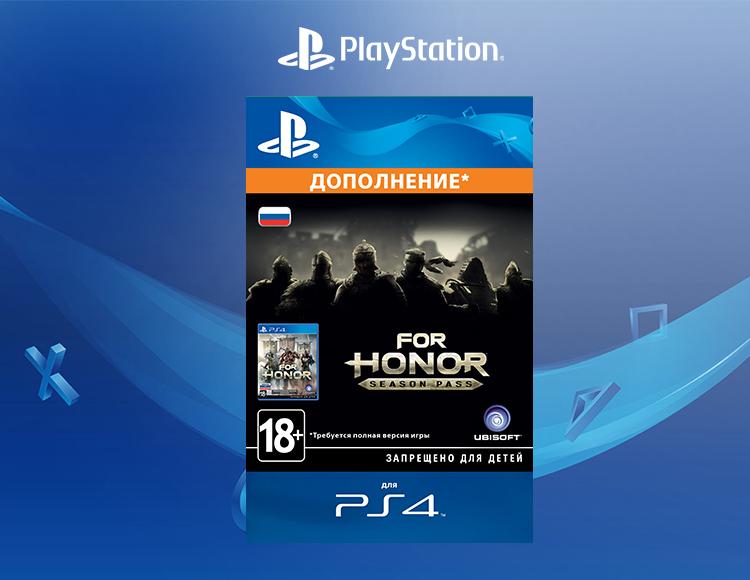 For Honor - Season Pass [PS4, Цифровой код доступа]