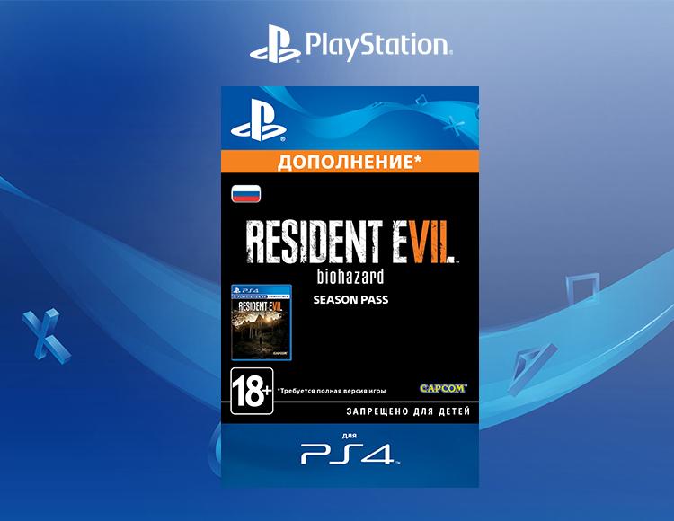 Resident Evil 7: Biohazard - Season Pass [PS4, Цифровой код доступа]