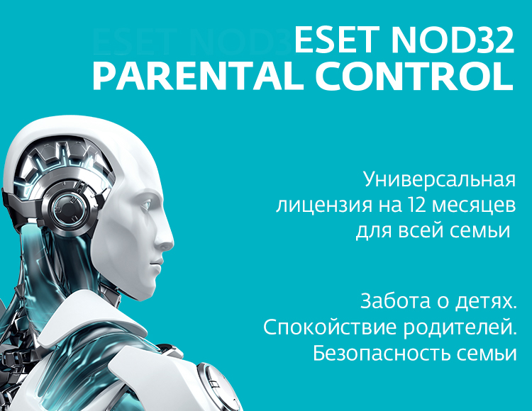 ESET NOD32 Parental Control (12 месяцев)
