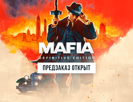 Открыт предзаказ Mafia Definitive Edition