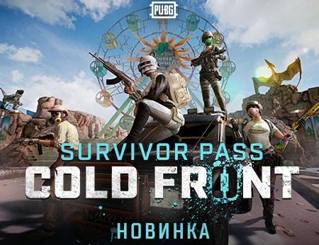 PLAYERUNKNOWNS BATTLEGROUNDS - Survivor Pass: Cold Front