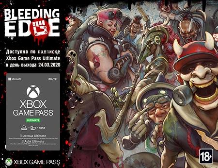 Карты оплаты Xbox Game Pass Ultimate