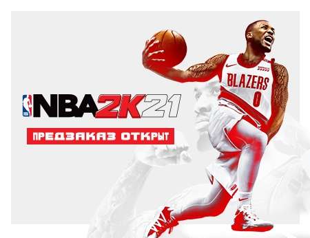 NBA 2K21 (Предзаказ) (PC)