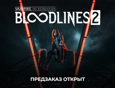 Открыт предзаказ Vampire Bloodlines 2